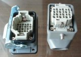 奥森重载连接器厂家重载插头插座HDC-HD-25