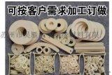 毛氈、羊毛氈、毛氈墊、絨毛氈,玻璃墊、羊毛氈墊片,蘇州吳雁電子絕緣材料