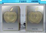 厂家直销 百猫2.0有源音响多媒体小音响 小音箱 家用小音箱多用途