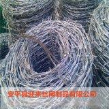 包塑刺绳,镀锌刺绳,铁丝刺绳