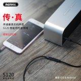 REMAX aux智能音频线双头耳机线公对公连接车用音响3.5mm线控免提通话
