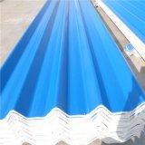 防火隔热瓦 复合彩钢板 钢结构专用产品 美观耐用 使用寿命长