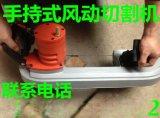 广西南宁柳州矿用气动切割锯厂家直销