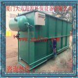 气浮槽高效浅层气浮设备气浮沉淀一体机