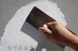 金彪牌厂价直销 专业生产 不饱和聚酯腻子 原子灰