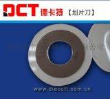 金属结合剂金刚石薄片砂轮(划片刀)