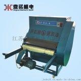 鼎诺DN-70开茧机高效出料厚度均匀安全放心厂家直销