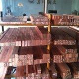 东莞市隆顺金属专业供应紫铜C1100板棒排