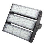 LED隧道灯模组户外防水整灯全铝散热多功率可选80/100/120/160W