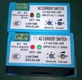 A200K-OR可調復位值的電流感應開關