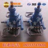MQS-50/1.7气动手持式钻机,山东MQS-50/1.7气动手持式钻机