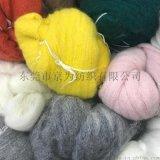 厂家直销 马海毛纱线 手感柔软服装赢马海毛 台湾