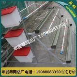 A字型阶梯式蛋鸡笼 铁丝网笼具生产厂家