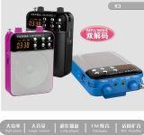 熊猫K3扩音器教学扩音数码录音播放器