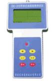 手持式电缆故障测试仪(DC310)