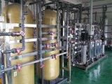 反渗透水处理/反渗透超纯水设备