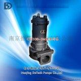 德蓝仕CPE100-2H潜水排污泵