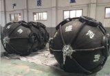 港口码头桥墩驳船专用,防撞碰垫,充气护舷,EVA填充护舷,橡胶护舷。致力研究高端核心技术,耐磨抗腐蚀使用寿命久,价格优惠合理。