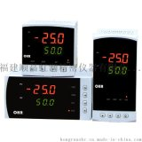 虹润网上商城推出温控器