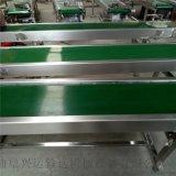 铝型材大架食品带输送机 制药用食品带输送机