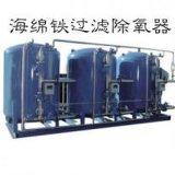 青海西宁全自动海绵铁除氧器13709728831青海热水除氧器宇泉除氧器