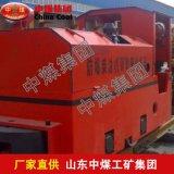 5吨防爆柴油机车 5吨防爆柴油机车供应 5吨防爆柴油机车热销