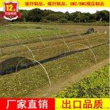 供应玻璃纤维棒  保温室大棚骨架 农业苗木支撑玻璃纤维杆定做