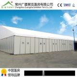 厂家直销铝合金篷房18m跨度,长度无限-常州广厦篷房