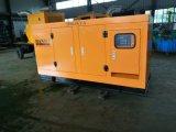 50千瓦低耗移动式柴油发电机组