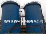 RTHB厌氧反应器