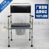 康士达钢制老年人孕妇坐便椅坐厕椅座厕椅坐便凳移动马桶椅折叠