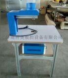供应软包发泡棉修边机 移门雕刻机 软包成套设备 EVA异形倒角机