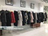 misscoco 品牌折扣女装羽绒服 韩版时尚中长款羽绒服批发