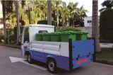 哆來咪電動垃圾桶自動裝卸轉運車