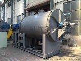 ZPG低溫耙式幹燥機真空