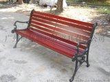 户外花园休闲椅,户外旅游景观休闲椅,户外公园椅
