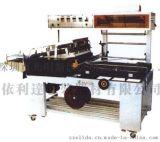 全自动薄膜封切机|深圳袖口式封口套膜机
