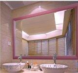 厂家批发浴室镜 卫生间洗手间卫浴镜子 PS发泡镜子框 多色可选