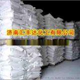 匯豐達專供三氯化鋁,無水氯化鋁廠家直銷