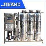 1吨工业净化商用直饮反渗透设备-水处理设备厂家