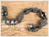 悬挂链条(QXG150)