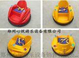 四川广场儿童动物电瓶车飞碟碰碰车咪咪电动车款式价格