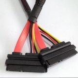 专业线材工厂直供高品质SATA7+15组合线