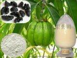 羥基檸檬酸HCA 藤黃果提取物
