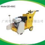 广东厂家直销450型汽油路面切缝机,本田汽油动力,马路切割机