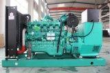正驰动力柴油发电机组ZCDL-C220