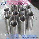 供应钛合金管 钛管 TC4钛合金管