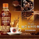 罗伯克 醇香拿铁咖啡饮料,咖啡饮品招商