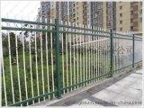 别墅、小区锌钢栅栏网、围栏网