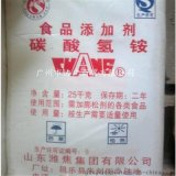 供应山东潍焦食品级碳酸氢铵 广州代理山东碳酸氢铵 膨松剂
